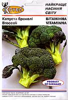 Семена капусты брокколи Витаминная 10г Коуел