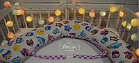 Подушка для вагітних 3 в 1 ,двостороння в фіолетових тонах 1502