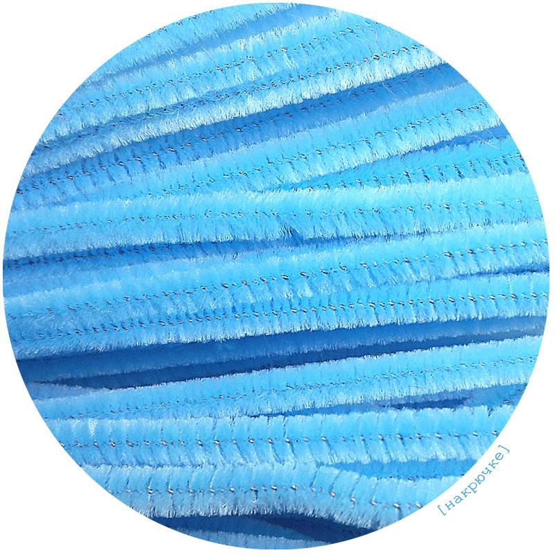 Синельная проволока голубая, 30 см