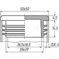 Заглушка 50Х50 мм пластиковая для профильной трубы плоская серая
