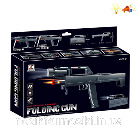 Игрушечный пистолет-трансформер (звук,свет)