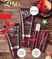 Подарочный набор ZIMA с нотками корицы и гвоздики