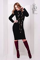 Женское облегающее платье приталенное вязаное Крис-10