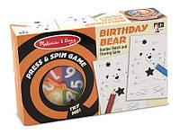 """Детская настольная игра - крутилка-давилка """"День рождения медведя"""""""