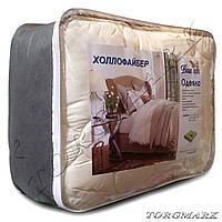 Одеяло двуспальное (Холлофайбер) 175 х 210