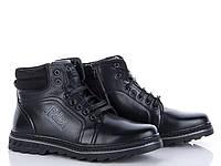 Зимняя мужская обувь (р 40-46)