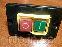 Кнопка Бетономешалки 125