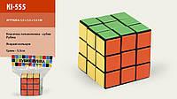 Кубик Рубика 5,5*5,5*5,5 см /288/