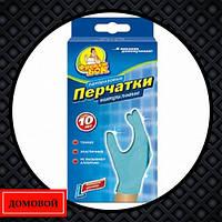 Перчатки нитриловые Фрекен Бок M (50703558)