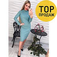 Женское платье миди, бирюзовое, классическое / платье стильное, вечернее, длинное, 2018