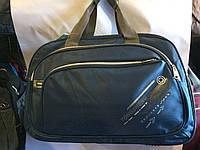 Дорожная сумка средняя