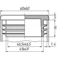 Заглушка 60Х60 мм пластиковая для профильной трубы плоская белая