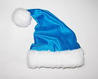 Новорічна шапка Діда Мороза Ковпак Санта Клауса Santa Claus блакитна для Дорослих, фото 1