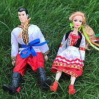 Куклы Оксана и Иван