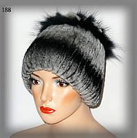 Женcкая меховая шапка из кролика Rex Rabbit(серо-черная)