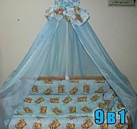 Детский комплект постельного 9в1 Одеяло, подушка, защита, простынь, балдахин, пододеяльник, наволочк