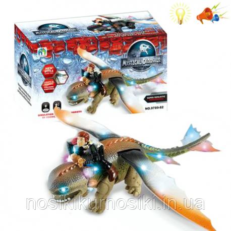 Динозавр (звук, свет, ходит) подвижные крылья