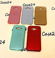 Переливающийся TPU чехол Sonic для Samsung Galaxy J7 J700h (5 цветов)