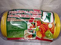 Спиральная овощерезка , фото 1