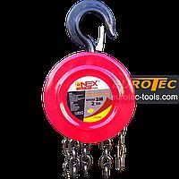 Цепная таль ручная 2т 3м HSC HSZ-C шестерённая Onex OX-460, ручной тельфер, ланцюгова ручна шестірна