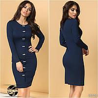 Женское трикотажное платье темно-синего цвета с длинным рукавом. Модель 16328