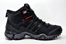 Кроссовки на меху в стиле Adidas Terrex Fast x Gore-Tex, Black зимние, фото 3