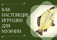 Рыбы-антистресс