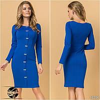 Женское трикотажное платье цвета электрик с длинным рукавом. Модель 16356