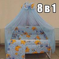 Комплект постельного 8в1 одеяло, подушка, защита, простынь, пододеяльник, балдахин, наволочка, бант