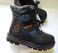 Зимние ботинки мапьчикам, эко-кожа, р. 23 - 28