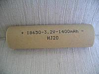 Морозостойкий аккумулятор Heter 18650 3.2V 1400mAh - 10A LiFePO4