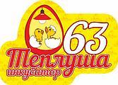 bt.kiev-kharkov   -   интернет магазин бытовой техники,хоз товаров и товаров народного потребления