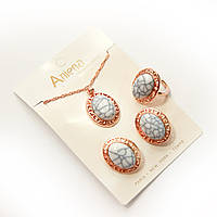 Комплект бижутерии Aniena мрамор
