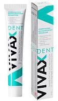 Зубная паста «VIVAX DENT» с пептидным комплексом и Бисабололом (противовоспалительная)
