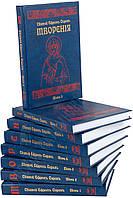 Святой Ефрем Сирин. Полное собрание сочинений в 8-ми томах
