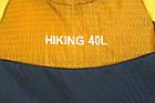 Рюкзак спортивный Jungle King Hiking 40L, фото 7
