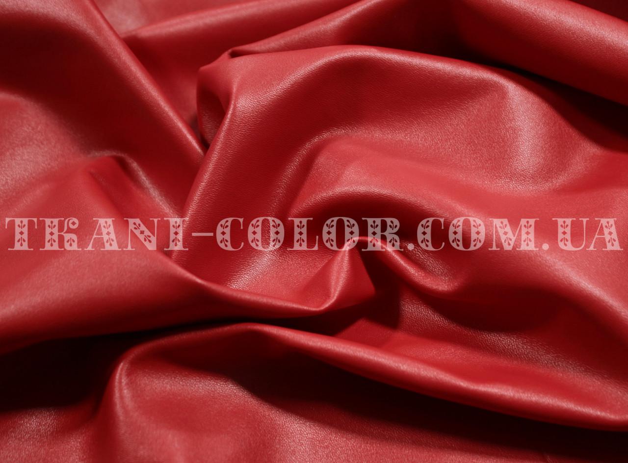 Ткань стрейч-кожа красная