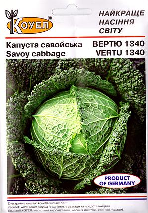 Семена капусты савойской Вертю 10г Коуел, фото 2