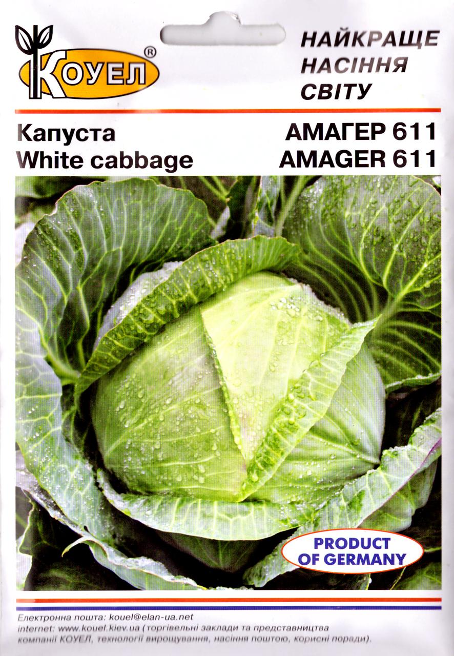Семена капусты Амагер 10г Коуел