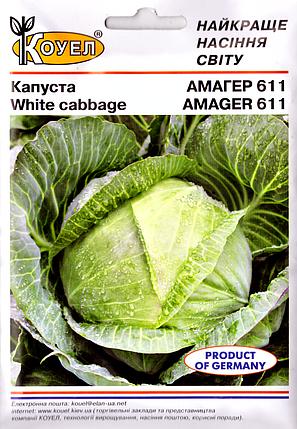 Семена капусты Амагер 10г Коуел, фото 2