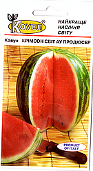 Семена арбуза Кр. Свит АУ Продюсер 20шт Коуел