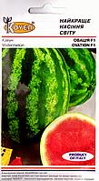 Семена арбуза Овация Ф1 5шт (без семян) Коуел