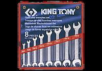 Набор ключей рожковых 8шт. (6-22 мм) King Tony 1108MR