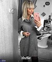 Платье   086 Стиль