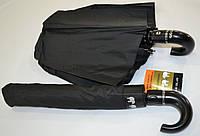 """Президентский зонт """"анти ветер"""" в 2 сложения с куполом 120 см."""