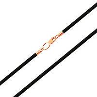 Каучук - шнурок с золотыми замками проба 585 средний вес 1.40 грамм