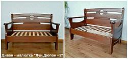 "Кухонный диван - малютка ""Луи Дюпон - 2"" 1"