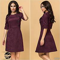 Женское замшевое платье бордового цвета с рукавом 3/4. Модель 16325
