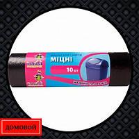 Пакеты для мусора Добрая Хозяюшка 90 л 10 шт (50707268)