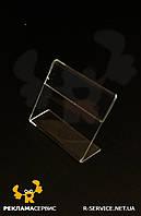 Ценникодержатель L-образный настольный 40х40 (ПЕТ)